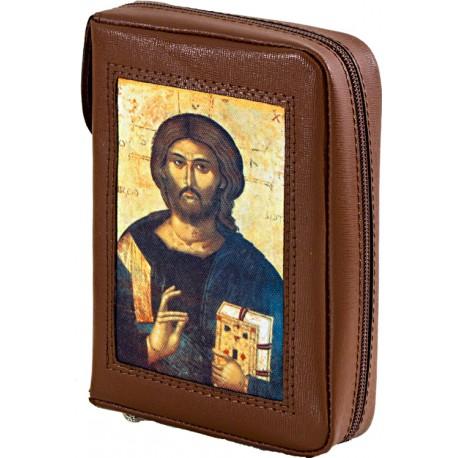 353S - Custodia in pelle per Bibbia di Gerusalemme Dehoniana