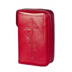 Custodia liturgia 4 volumi - 59Z16
