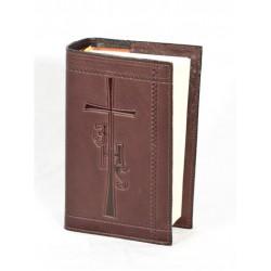 77L1 - Custodia per bibbia Dehoniana chiusura zip in pelle vegetale con bordi e immagini stampate in rilievo