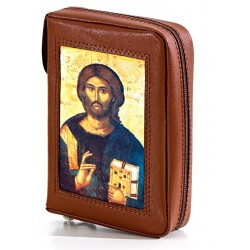 153S - Custodia per liturgia 4 volumi in pelle chiusura con bottone
