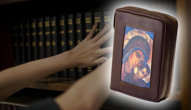 La nuova custodia per bibbia con l'immagine della Vergine
